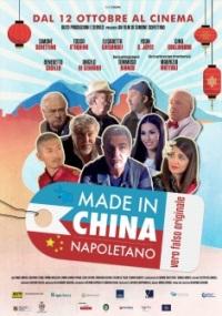 china filme stream